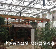河南南阳生态餐厅