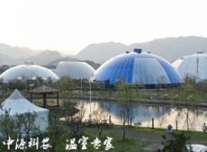 球形鸟巢智能温室